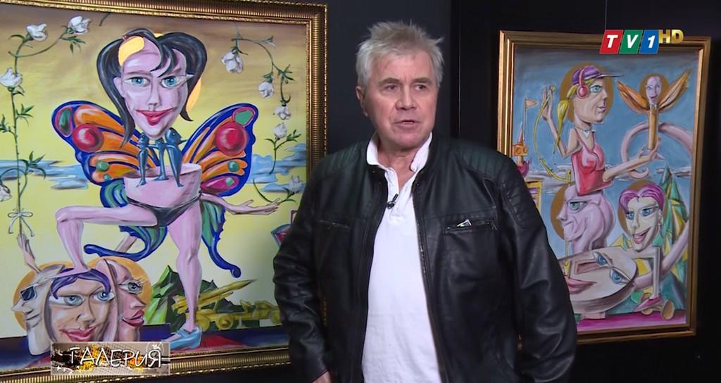 """Изложба """"Момичетата на мечтите"""", Николай Панайотов и галерия """"Нирвана"""""""