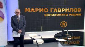 Марио Гаврилов - Бившият премиер Иван Костов