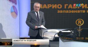 Марио гаврилов - За КЗК, мандатът му, правителството и още нещо