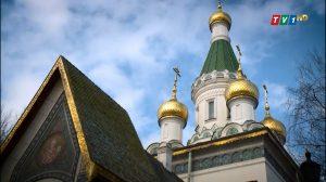"""Руска църква """"Свети Николай Чудотворец"""" в София, Моята улица"""