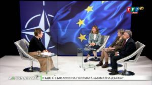 """Къде е България на голямата шахматна дъска, """"Алтернативата"""" с Емилия Милчева"""