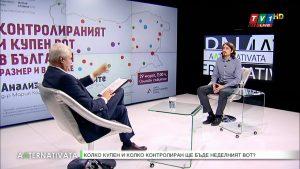 В Алтернативата с Калин Манолов, 31 март 2021 година