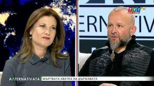 """Финансова помощ за бизнеса или замазване на очи, """"Алтернативата"""" с Миролюба Бенатова"""