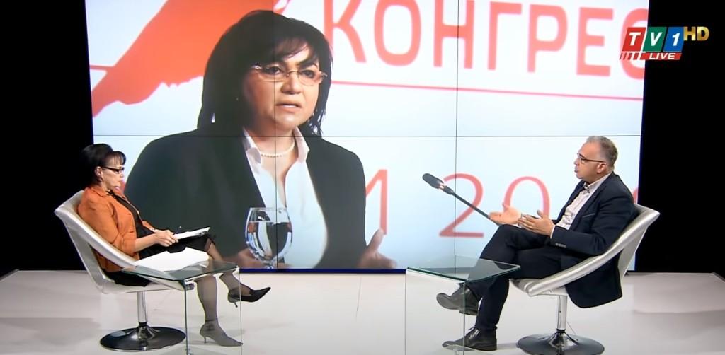 """Пак ли купените ромски гласове ще решават изхода от изборите, """"Алтернативата"""" със Светла Петрова"""