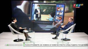 """Психотравмите за човека и човечеството след година пандемия, """"Алтернативата"""" със Светла Петрова"""