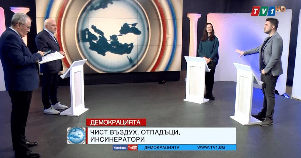democrasy_12_03_predavane