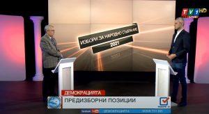 Кандидати за парламента се явяват на предварителен тест, Демокрацията