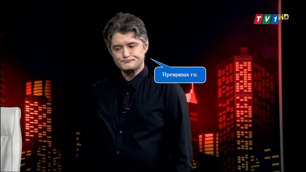 ТВ1 Телевизионен канал | Шоуто НА СТЕНАТА със Светльо Митев (епизод 10)