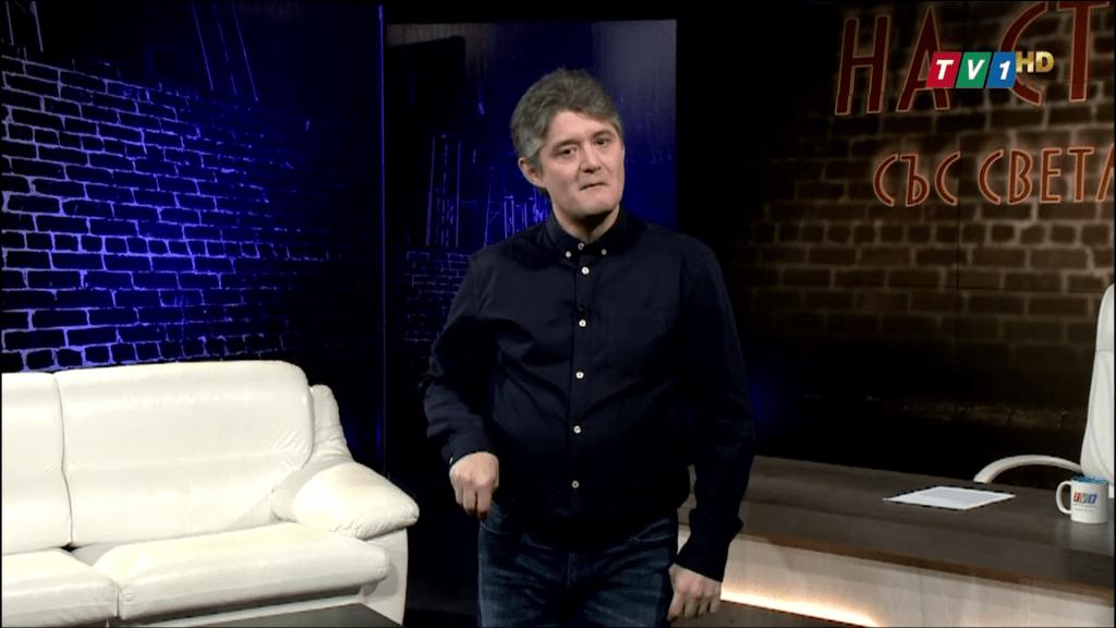"""Шоуто """"На Стената"""" със Светльо Митев, епизод 8 (05 март 2021 година)"""