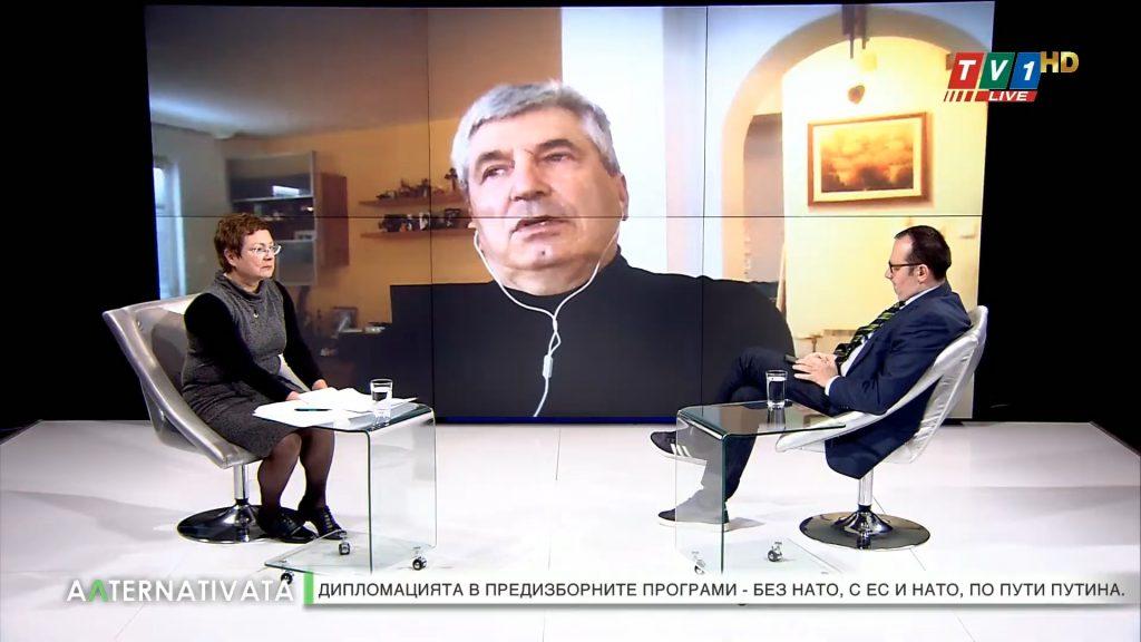 Българи от старо време, елити и избори 2021, Алтернативата с Емилия Милчева