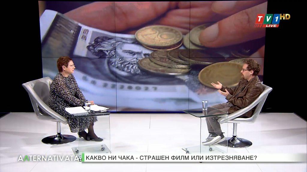 Къде се затри лявото в България, Алтернативата с Емилия Милчева