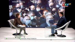 Управление в криза, икономика в застой, Алтернативата с Емилия Милчева