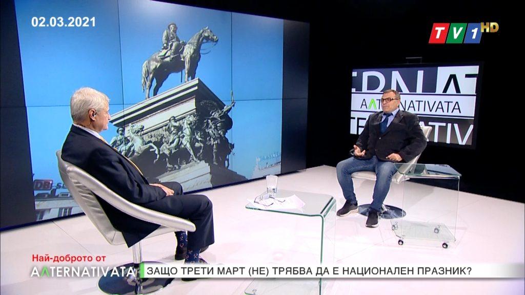 Алтернативата с Калин Манолов, 30 април 2021 година