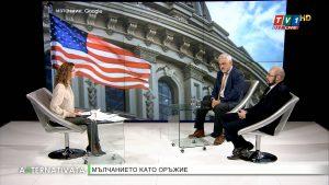 Какво ни казват от Държавния департамент на САЩ за Пеевски, Алтернативата с Миролюба Бенатова