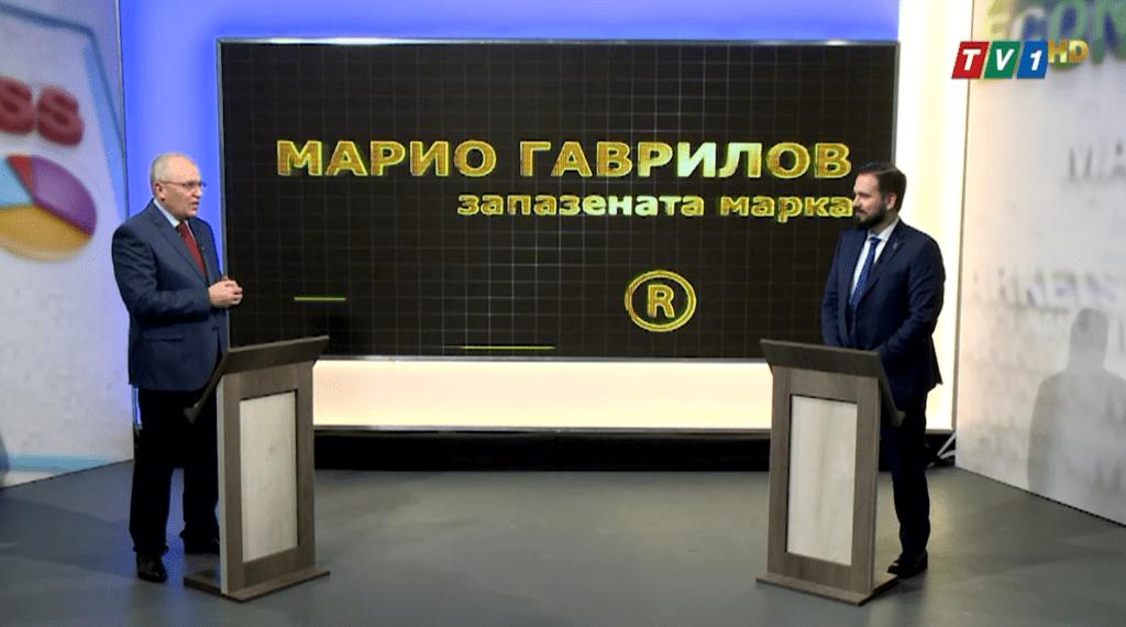 Какво е състоянието на държавните финанси, запазената марка Марио Гаврилов