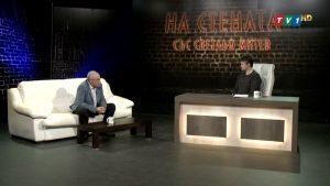 Шоуто НА СТЕНАТА (епизод 14) 30 април 2021 година