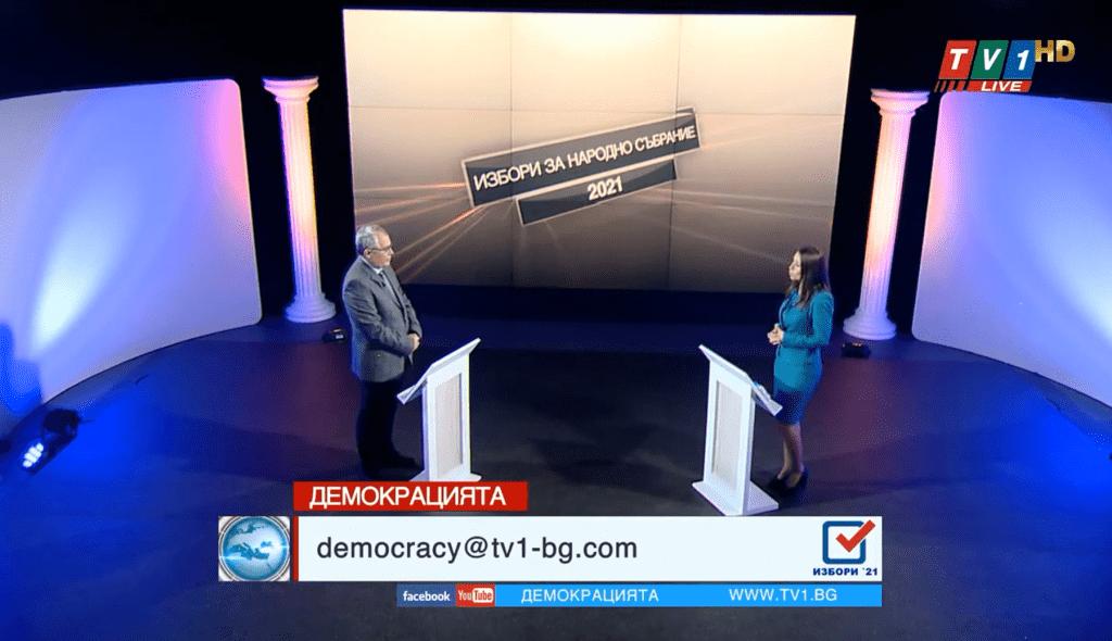 Последен шанс на кандидатите за парламента да спечелят симпатиите ви