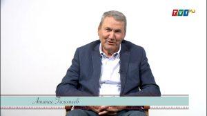 """""""Върхове"""" с Атанас Голомеев, 23 май 2021 година"""