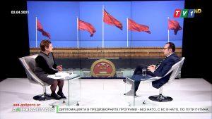 Най-доброто от Алтернативата с Емилия Милчева, 5 май 2021 година