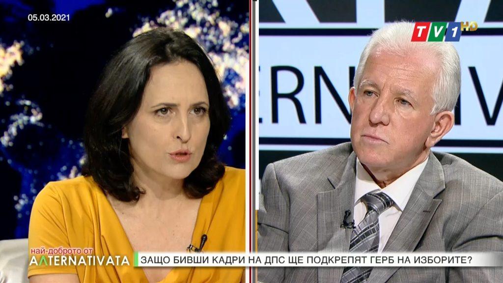 Най-доброто от Алтернативата с Генка Шикерова, 4 май 2021 година