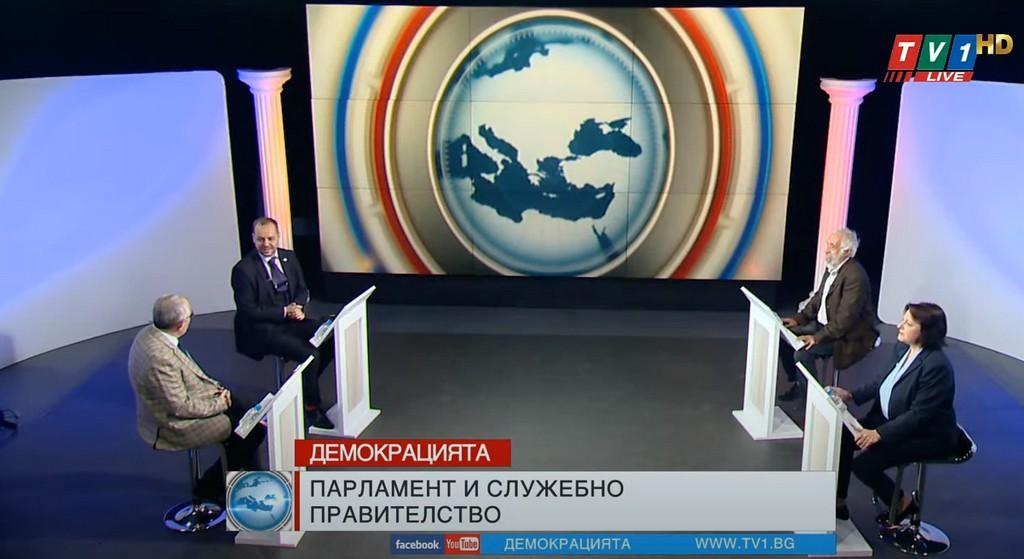 ДЕМОКРАЦИЯТА по ТВ1 с Марио Гаврилов: Какви знаци ни праща президентът с неговия персонален състав