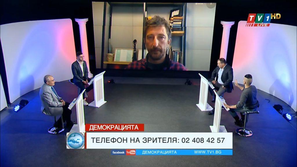 Разумно ли се харчат парите и качествено ли се изпълняват ремонтите в София, ДЕМОКРАЦИЯТА, 21 май 2021 година