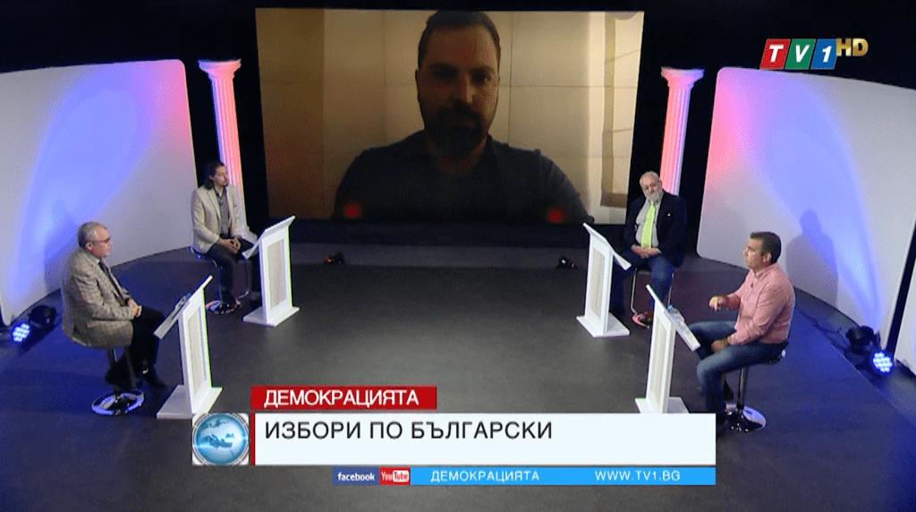 Демокрацията с Марио Гаврилов, 28.05.2021