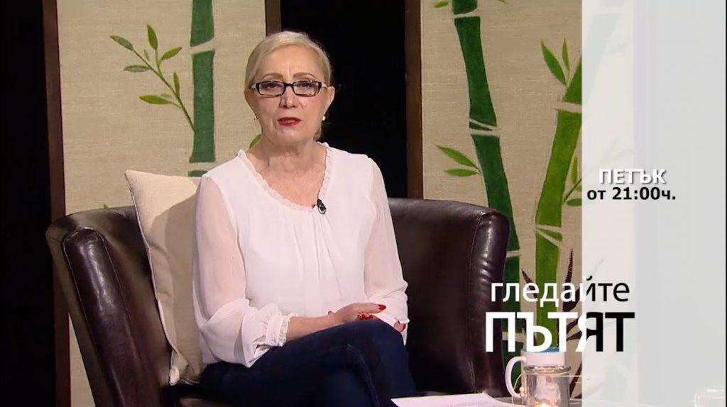 """Очаквайте """"Пътят"""" и проекта ТОЧКА БГ на 7 май от 21.00 часа"""