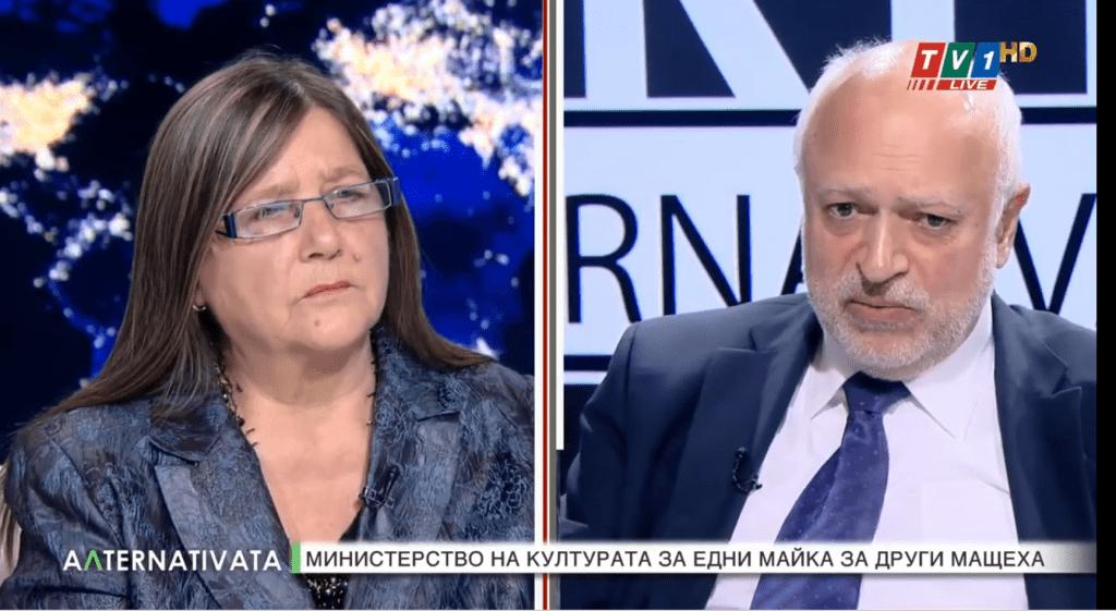 Алтернативата с Лили Маринкова-02.06.2021