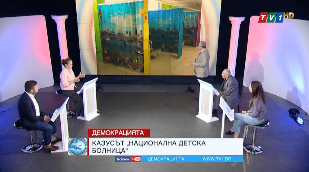 Демокрацията с Марио Гаврилов 11.06.2021 година