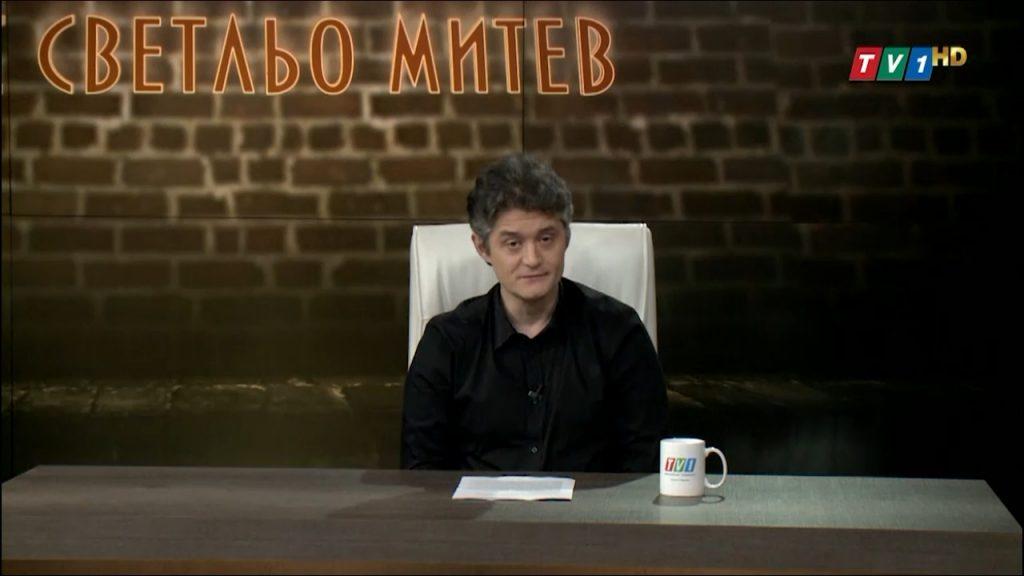 ТВ1 | Шоуто НА СТЕНАТА (епизод 22) 25 юни 2021 година