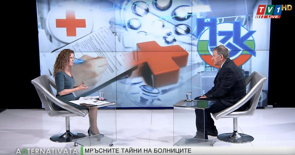 """В """"Алтернативата"""" с Миролюба Бенатова 16.06.2021 година"""
