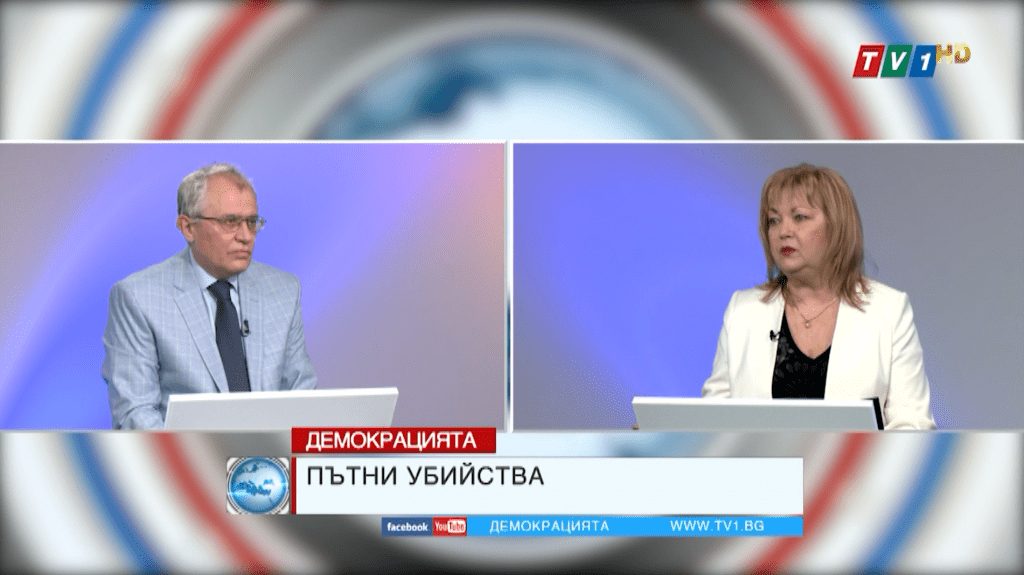 """В """"Демокрацията"""" 18.06.2021"""