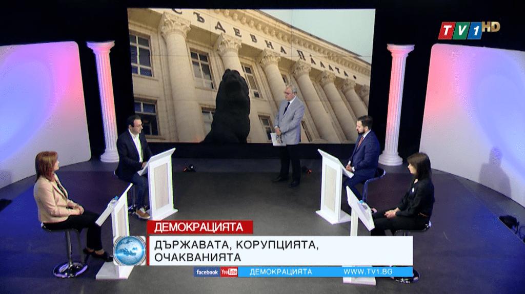 В Демокрацията с Марио Гаврилов 04.06.2021