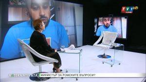 Алтернативата с Емилия Милчева, 13 юли 2021 година