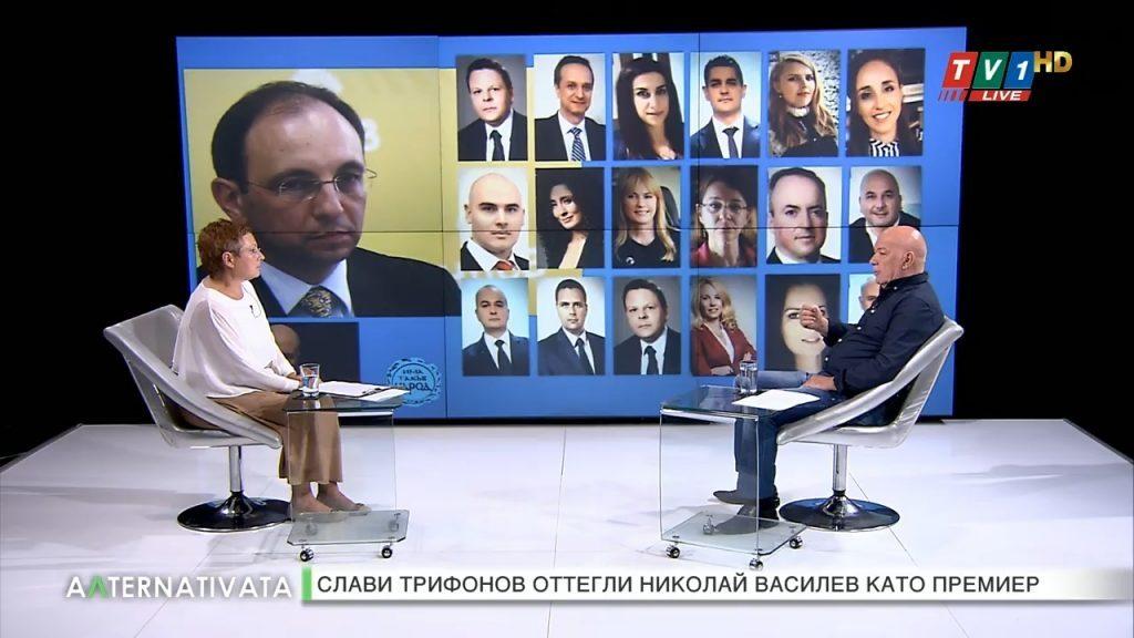 Алтернативата с Емилия Милчева, 15 юли 2021 година