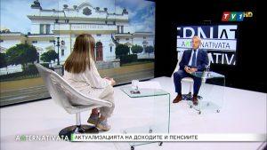 Алтернативата с Лили Маринкова, 22 юли 2021 година