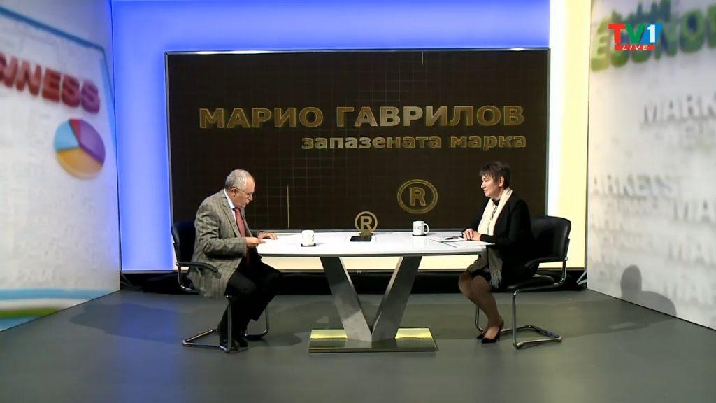 """""""Запазената марка Марио Гаврилов"""", 23 септември 2021 година"""