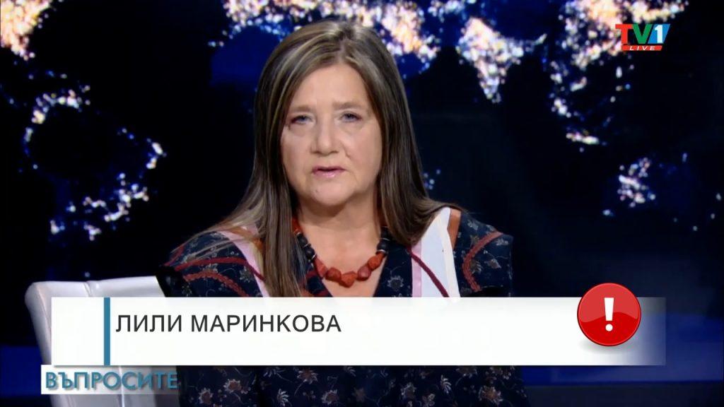 Акценти от ВЪПРОСИТЕ по ТВ1 с Лили Маринкова, 7 октомври 2021 година