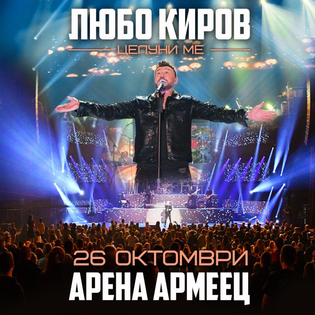"""""""Руска есен"""" - камерен концерт в афиша на Бургаската опера"""