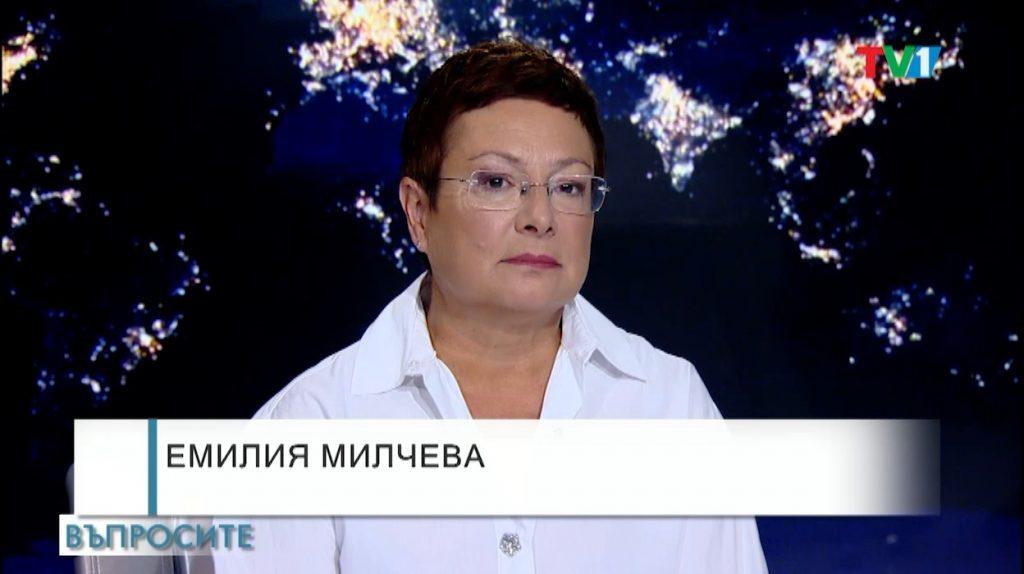 ВЪПРОСИТЕ с Емилия Милчева, 9 октомври 2021 година