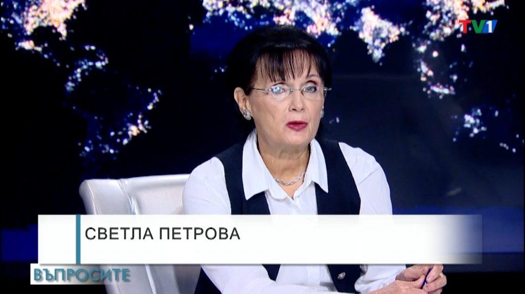 ВЪПРОСИТЕ със Светла Петрова, 16 октомври 2021 година
