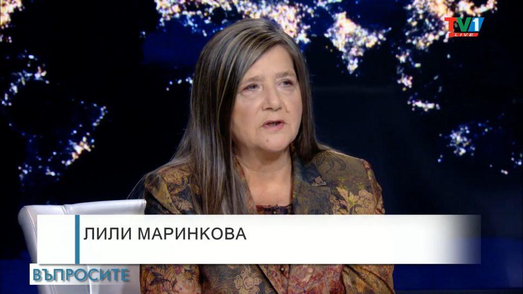 ВЪПРОСИТЕ с Лили Маринкова, 15 октомври 2021 година