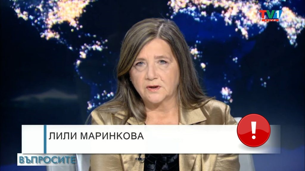 Акценти от ВЪПРОСИТЕ по ТВ1 с Лили Маринкова, 26 октомври 2021 година