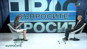 ВЪПРОСИТЕ с Миролюба Бенатова, 22 октомври 2021 година
