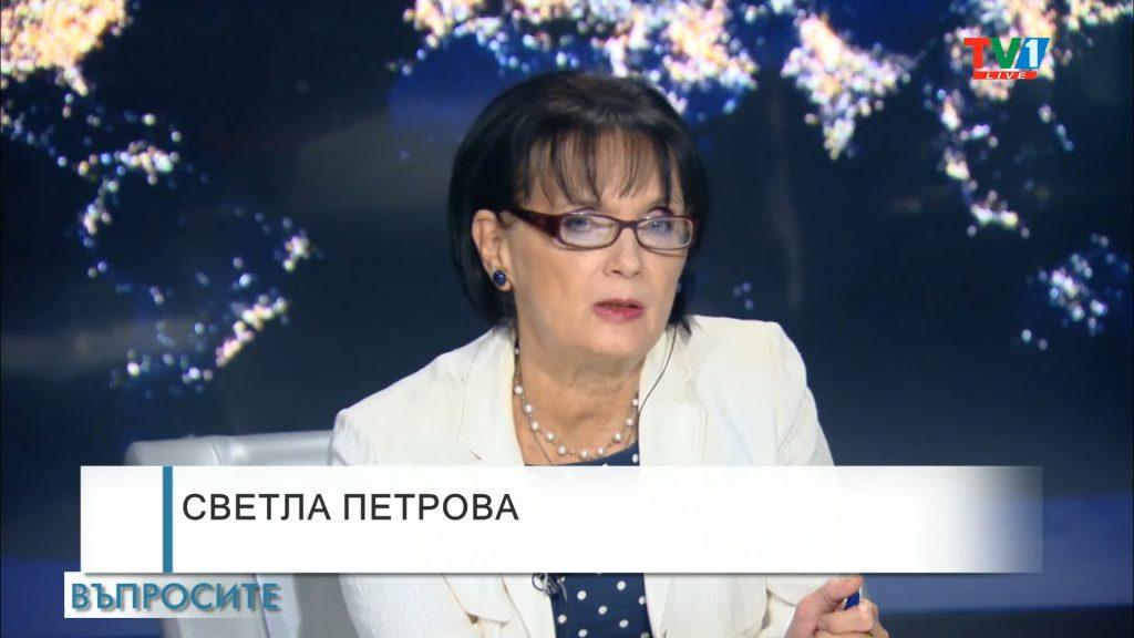 ВЪПРОСИТЕ със Светла Петрова, 27 октомври 2021 година