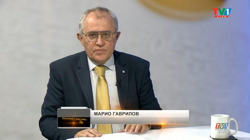 ЗАПАЗЕНАТА МАРКА Марио Гаврилов, 14 октомври 2021 година