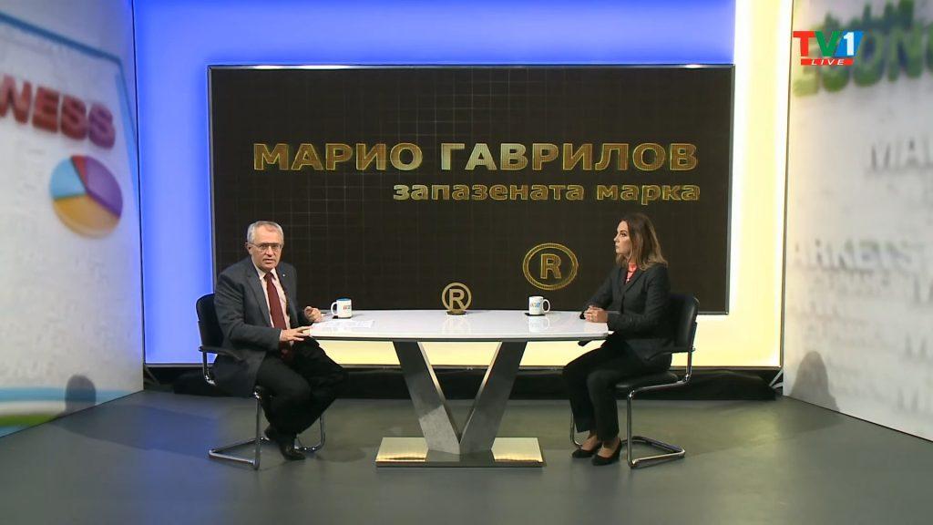 ЗАПАЗЕНАТА МАРКА Марио Гаврилов, 21 октомври 2021 година